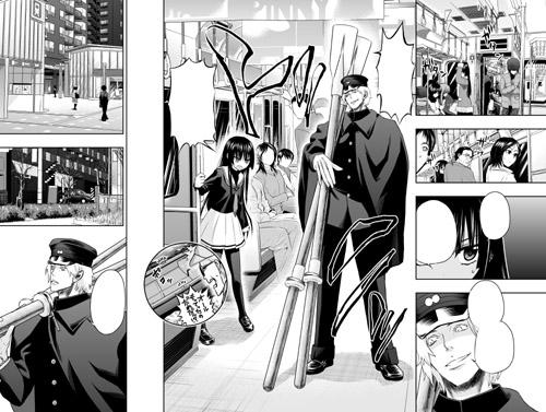 Manga Sinakoiyokoku14